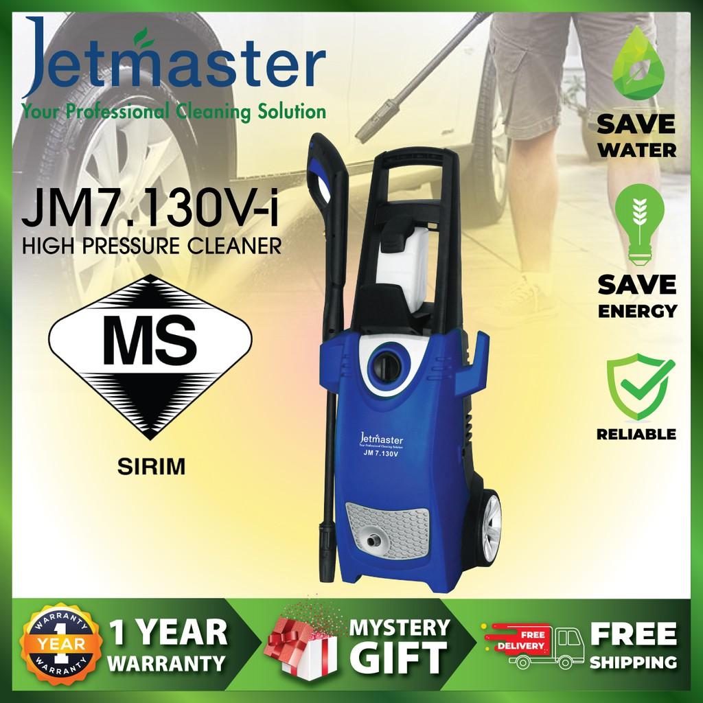 Jetmaster JM7.130V-i High Pressure Cleaner 【FREE GIFT + FREE DELIVERY】