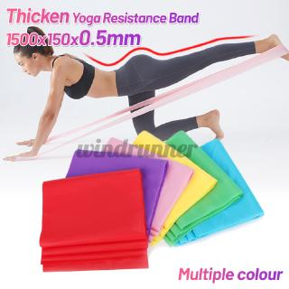 Sports Fitness Exercise Resistance Band 2m Ultra Long Exercise Bands Mixed Bands