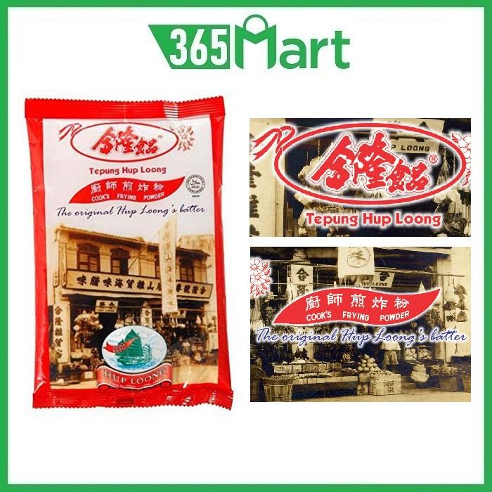 HUP LOONG Frying Powder 245g Tepung Goreng 合隆炸粉 by 365mart 365 Mart