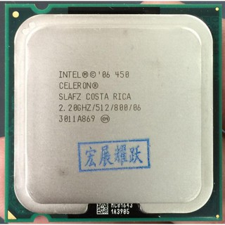 Intel Laptop CPU B710 1 6G support HM67/HM77 scrattered pieces Free shipping