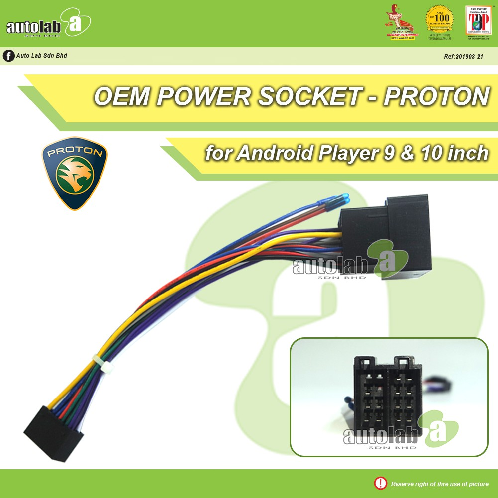 """Car Stereo Power Harness Socket Proton For Android Player 9""""/10"""