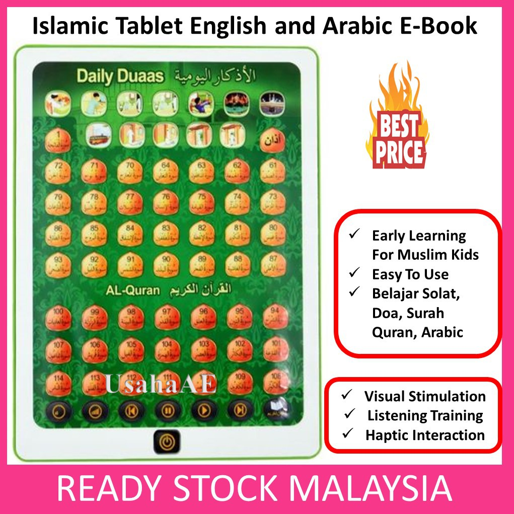 Islamic Al Quran Learning Tablet Ipad Learning Daily Doa Solat Ebook Tab  e-book