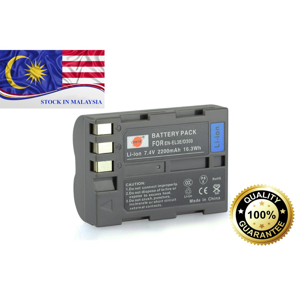 DSTE EN-EL3 EN-EL3E Battery For Nikon D70 D70S D90 D80 D100 D200 D300S D700 (Ready Stock In Malaysia)
