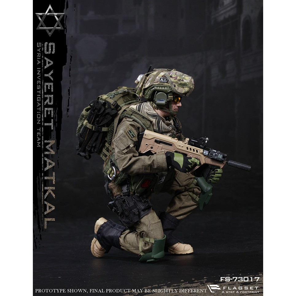 FLAGSET FS 73017 1//6 Scale Israel Wild Boy Special Forces Rope Ladder Model