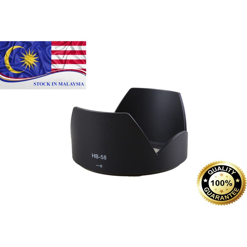 HB-58 Lens hood For Nikon AF-S DX NIKKOR 18-300mm f/3.5-5.6G ED VR (Ready Stock In Malaysia)