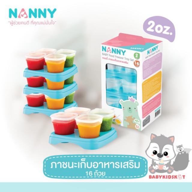 N282 ถ้วยเก็บอาหารเด็ก 2oz 16ใบ