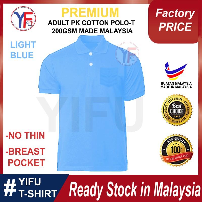 YIFU Adult Unisex  Men Women Polo Tee Plain HoneyComb Cotton Baju Polo Tee HoneyComb Cotton (SKY BLUE)  Borong Price