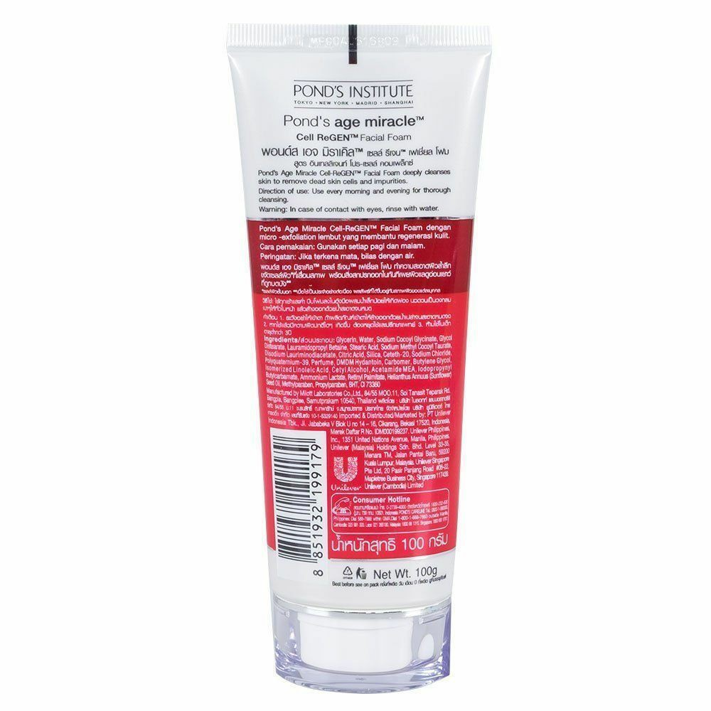 Pond's Age Miracle Cell Regen Facial Foam Best face wash cleanser skin care  100g