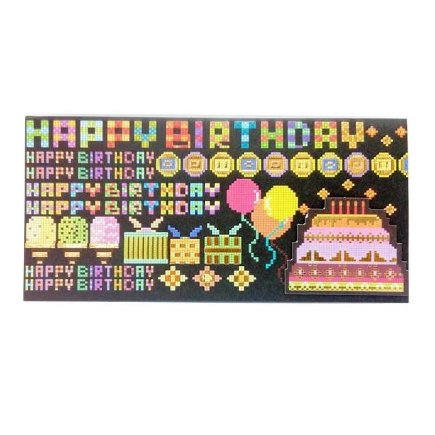 Happy Birthday Card Video Game Design