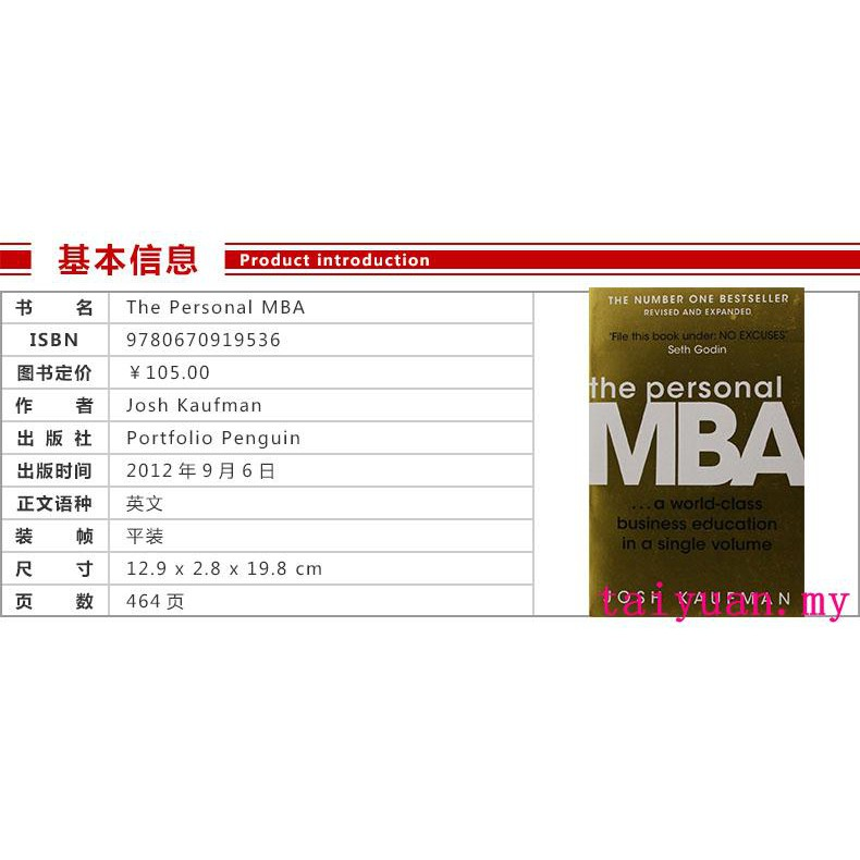 Can read MBA at home English original The Personal MBA Josh