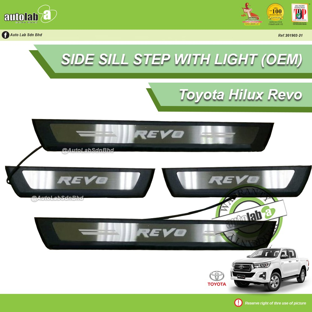 Side Sill Step with LED Light - Toyota Hilux Revo