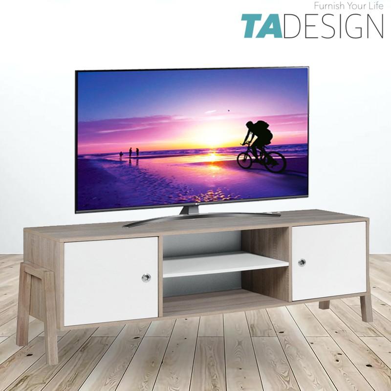 ALISA TV CABINET 5FT TV CONSOLE CABINET TV900003