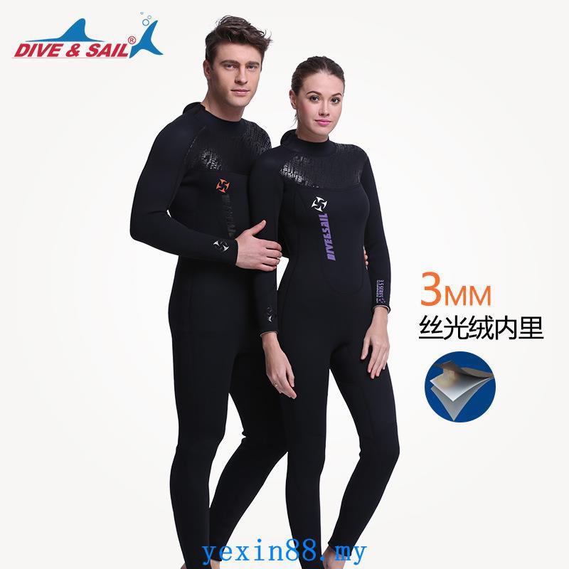 888cd2aadc Slinx 3MM Neoprene Scuba Diving Long Trousers Snorkeling Pants Wetsuit