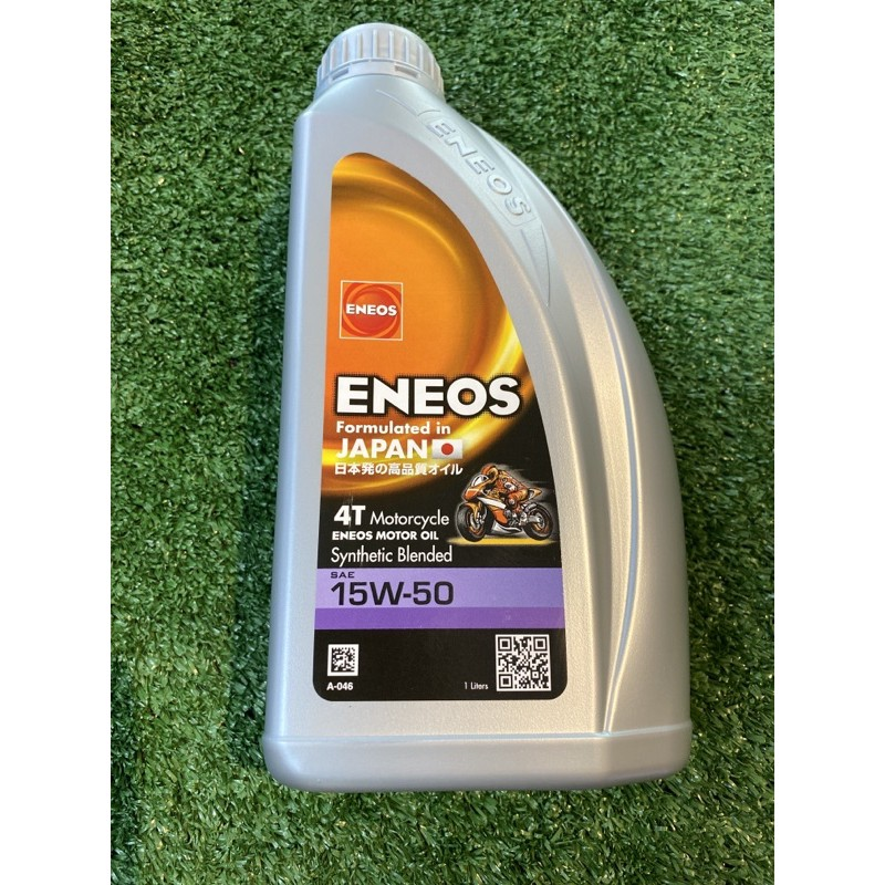 ENEOS MOTOR oil 4T  SAE40 /15W50 / 10W50 / fully synthetic 100 % original
