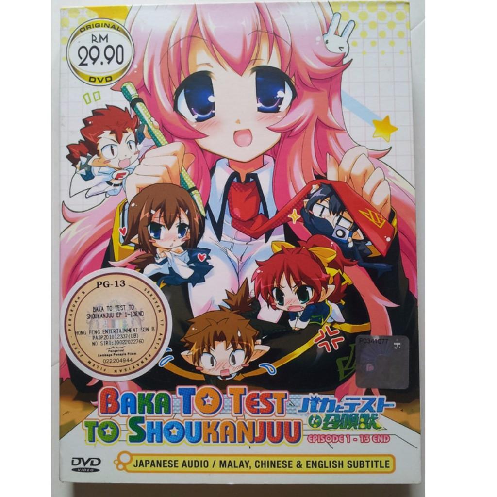 Baka No Test baka to test to shoukanjuu ni anime dvd