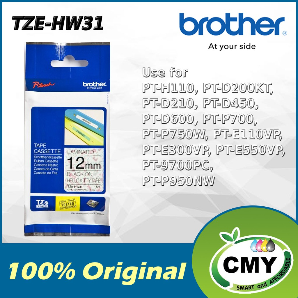 Brother Original TZe-HW31 12mm Hello Kitty Tape D200KT D210 D450 D600 P700