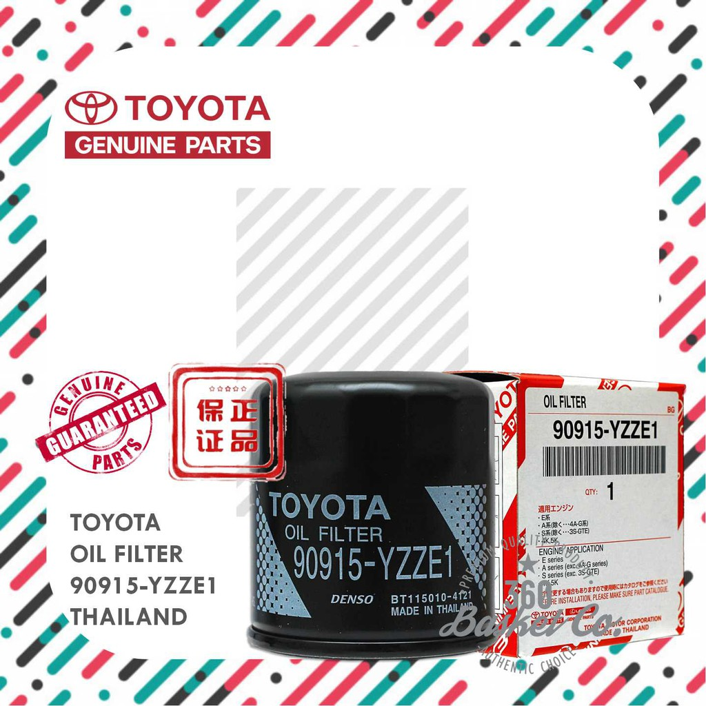 TOYOTA OIL FILTER 90915-YZZE1 (VIOS, ALTIS, WISH, SIENTA, CH-R)