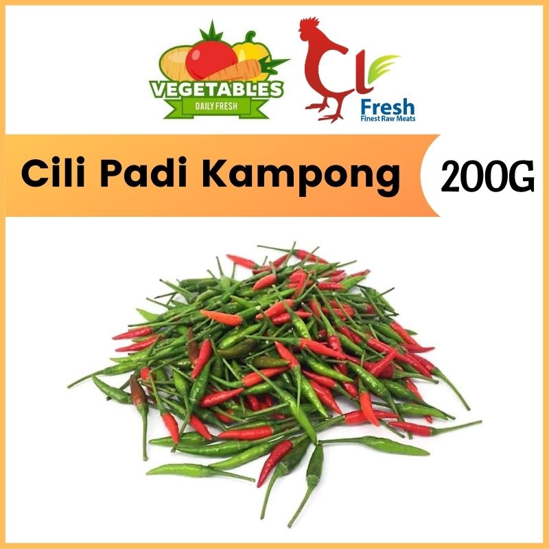 Cili Padi Kampong / Fresh Chili Padi 200G