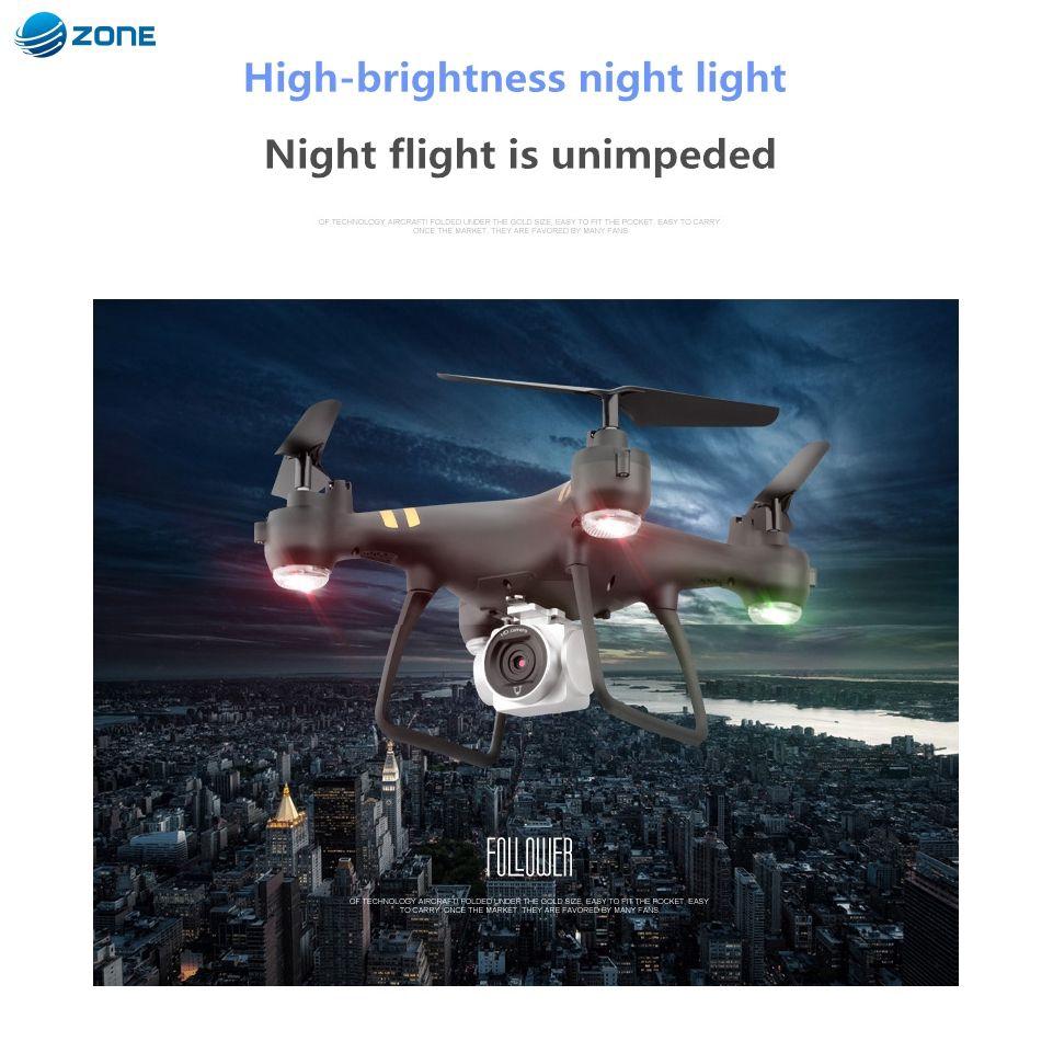 921 H เครื่องควบคุมระยะไกล HD Camera