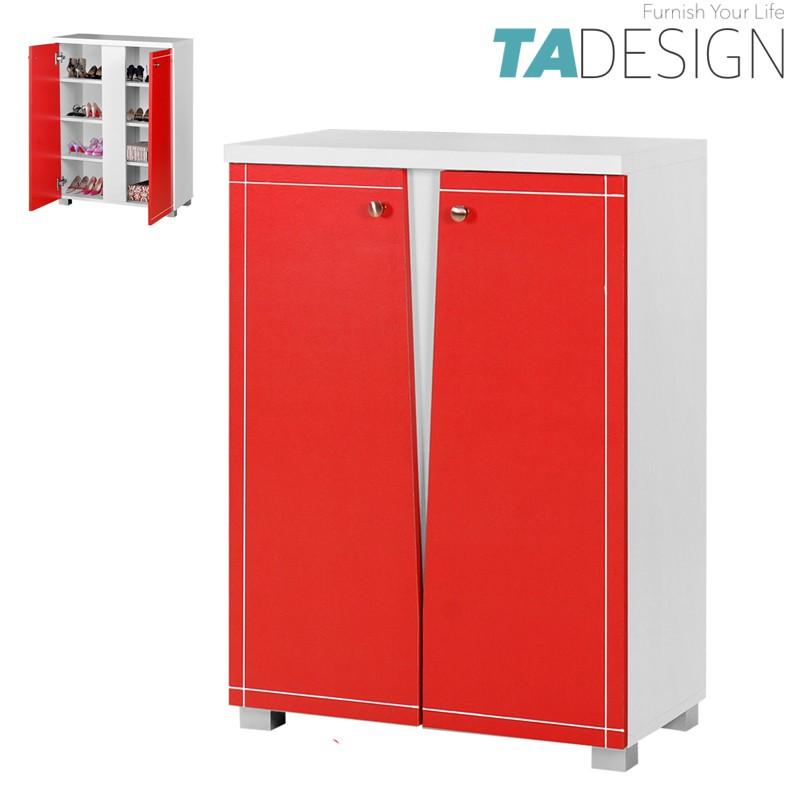 NABILA 2 door shoe rack cabinet/ rak kasut/ rak kasut kayu/ rak kasut bertutup