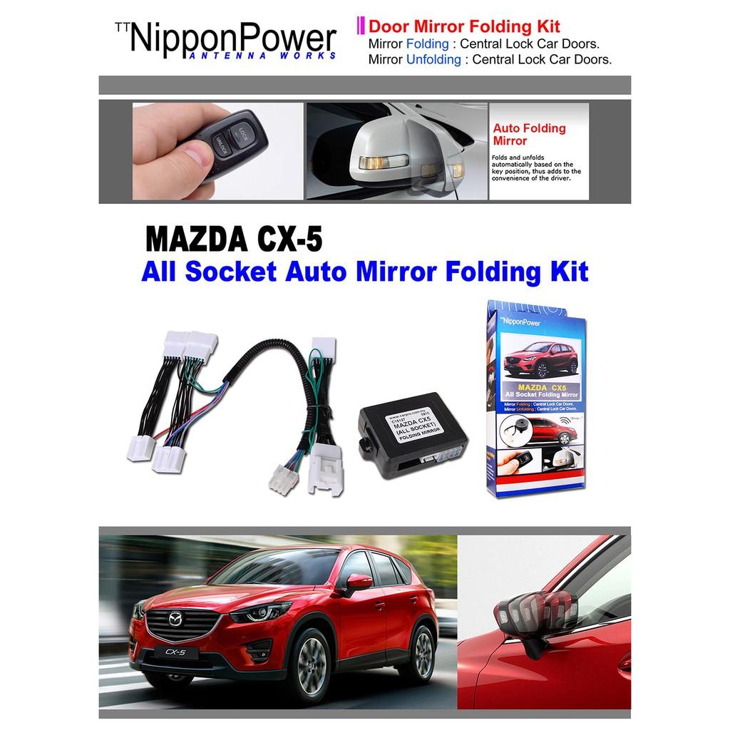 Car Side Rear View Mirror Folding Folded Closer System Modules Motors Trim