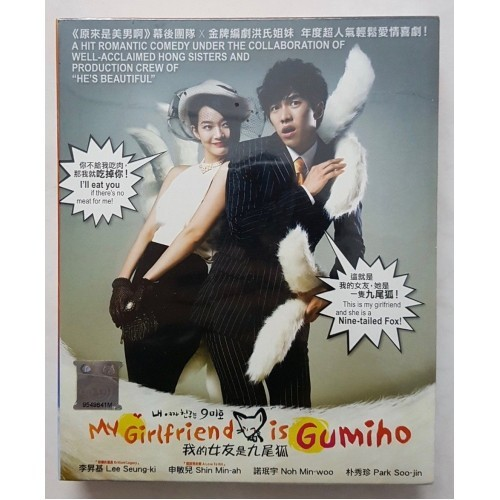 Korean Drama DVD My Girlfriend is Gumiho (2010)
