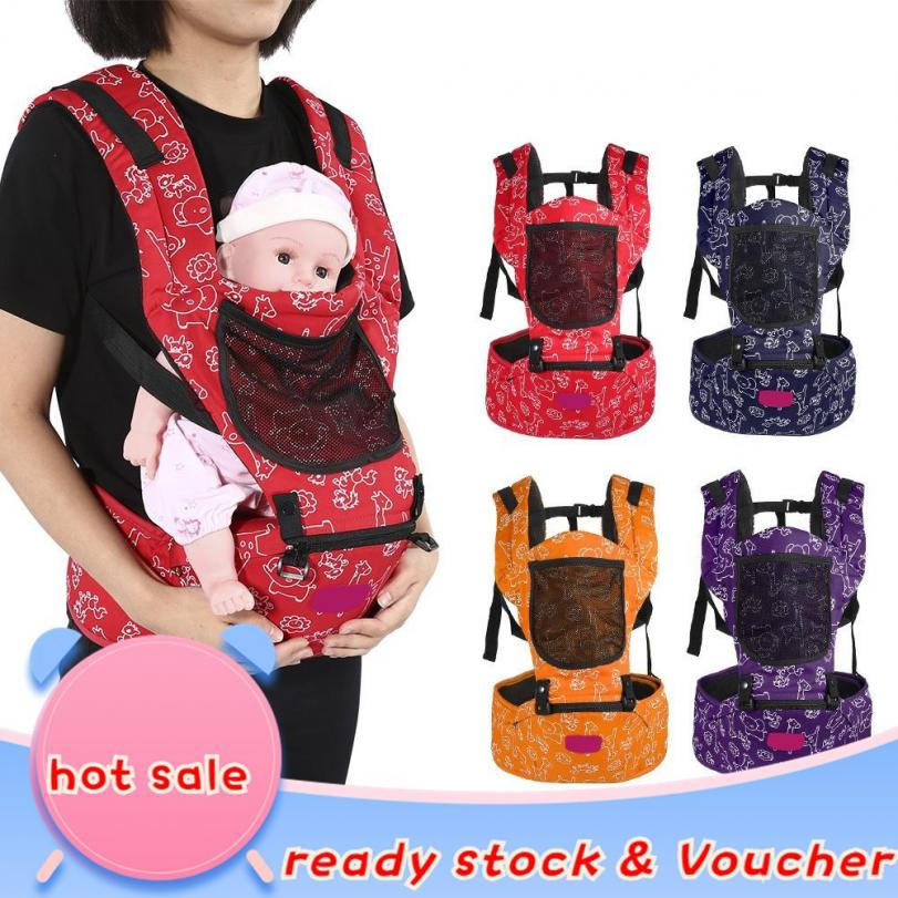 5 in 1 HOT SALE Newborn Infant Baby Carrier Wrap Kid Sling Backpack Hip Seat