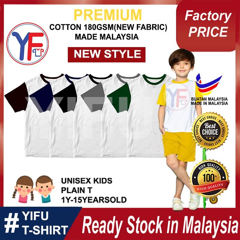 YIFU Kids Jersey Cotton Roundneck T-shirt Unisex / Budak Baju Plain - 5 Colour Sleeve (B) (READYSTOCK)