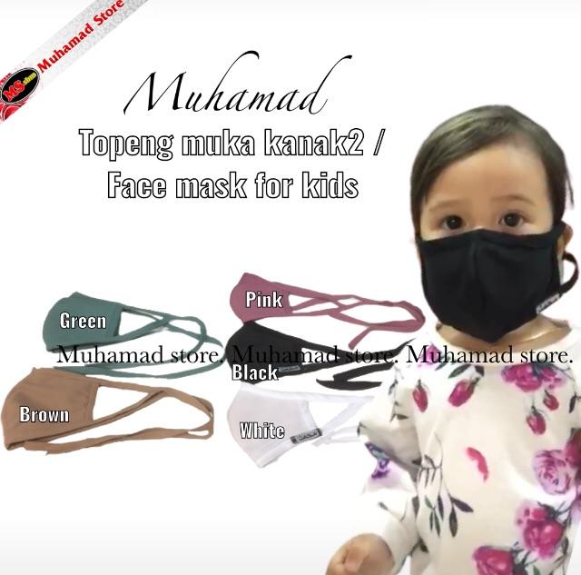 Muhamad Topeng Muka Kanak2 / Face Mask For Kids KASIBO COLOR