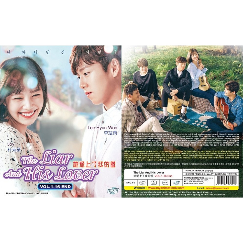 KOREAN DRAMA ~ The Liar And His Lover(1-16End)