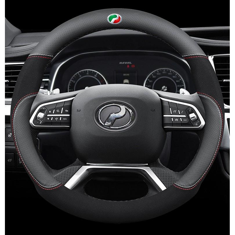 Emblem Perodua Viva