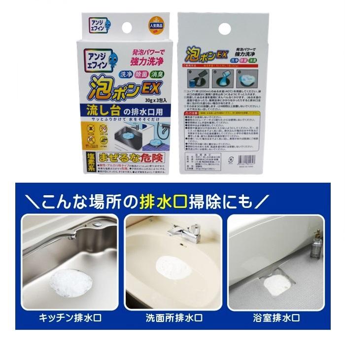 💥New💥Quick Multifunctional Foam Bathroom Drain Cleaner Magic Bubble Cleaner Quickcleaner