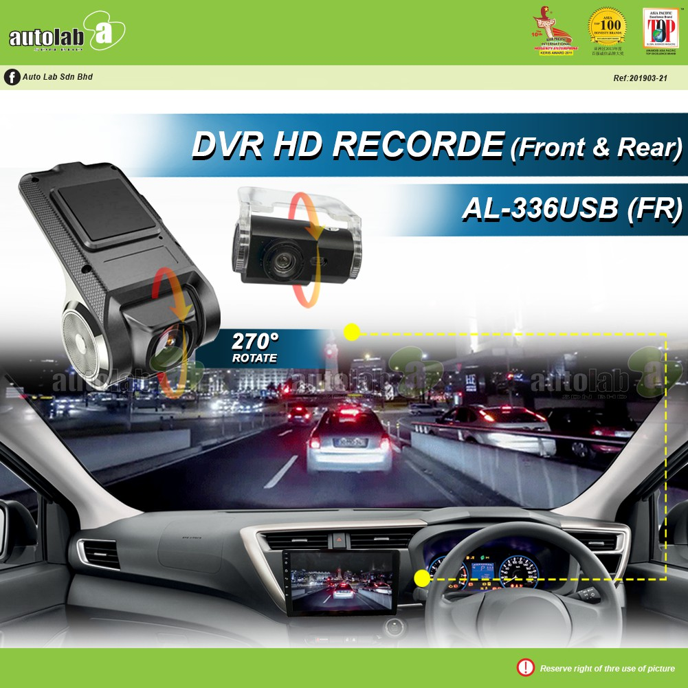 DVR HD Front & Rear Recorder Camera (Chinese Version) - AL-336USB (FR) for Android Player Only