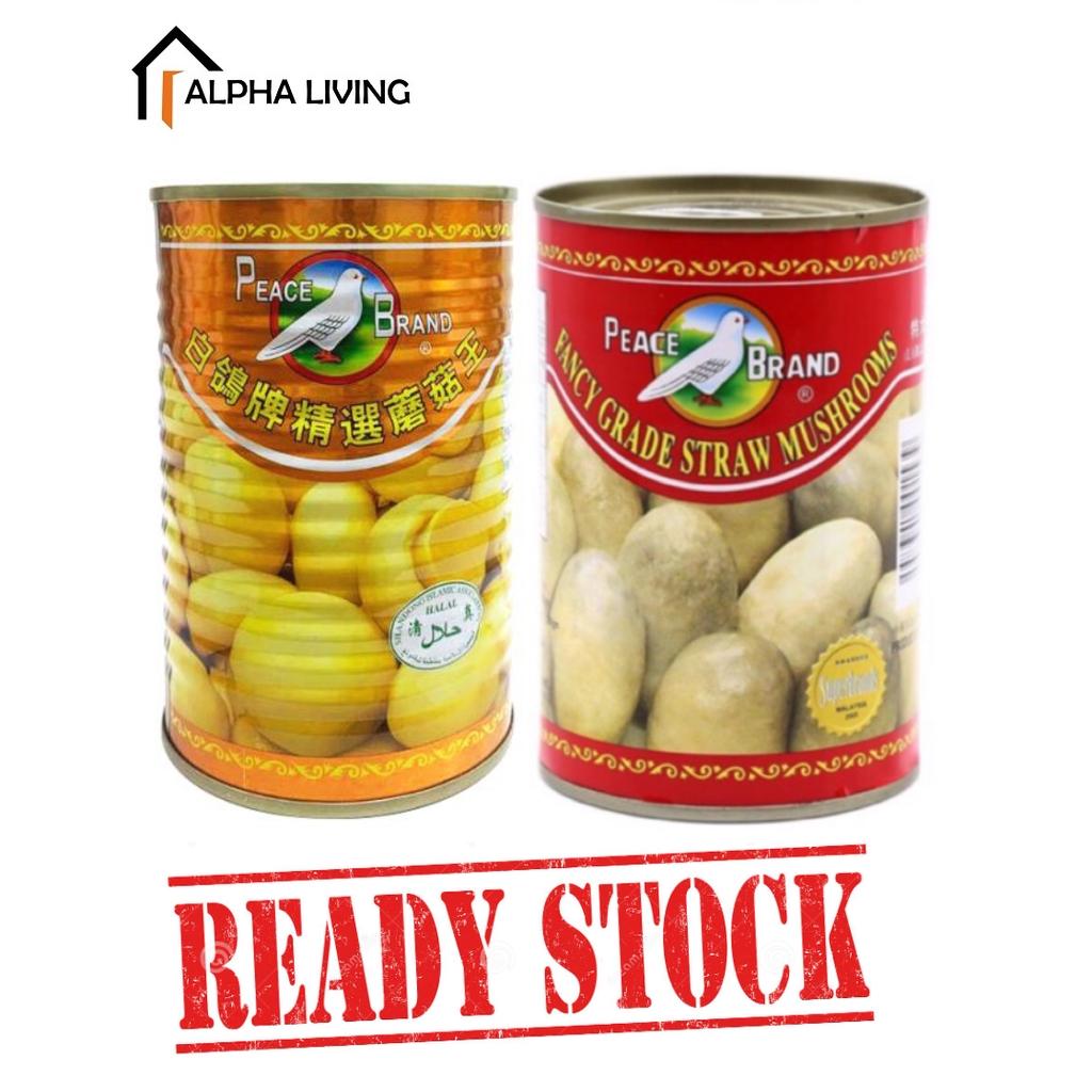 EXP 2023 PEACE BRAND Fancy Grade Straw Mushrooms/Whole Mushroom - 425gm