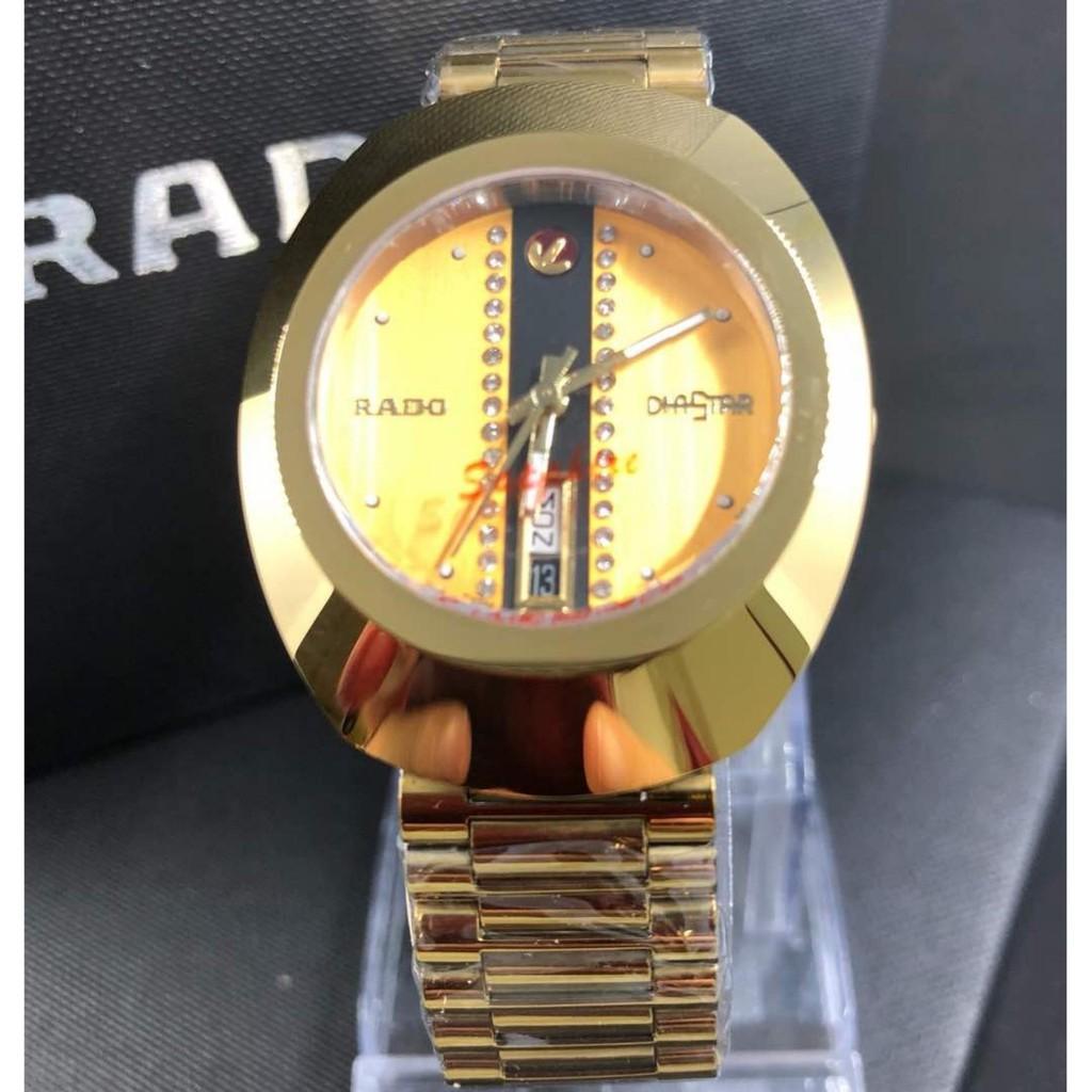 RADO DAISTAR (Clearance Sale)