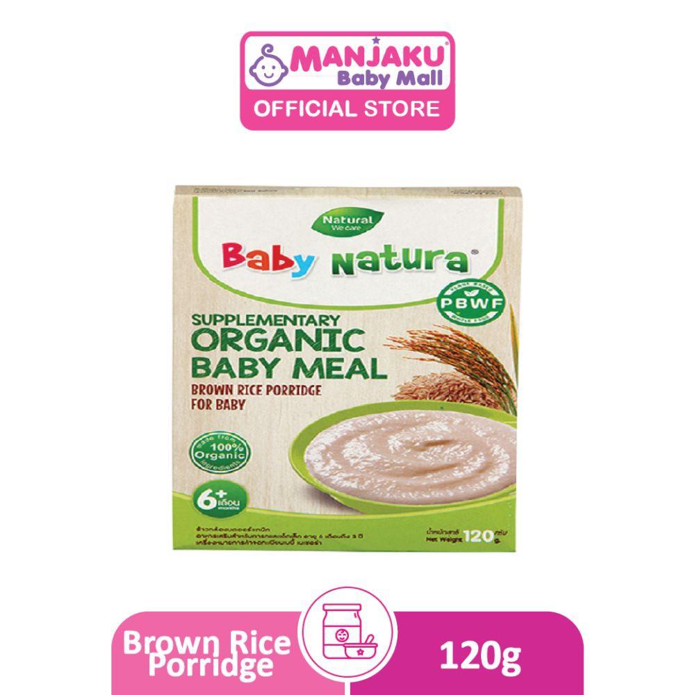 Baby Natura Organic Brown Rice Porridge 120g - Regular