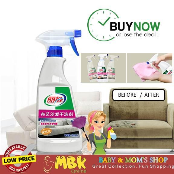 500ml Nenrte Cny Carpet Cleaner Sofa