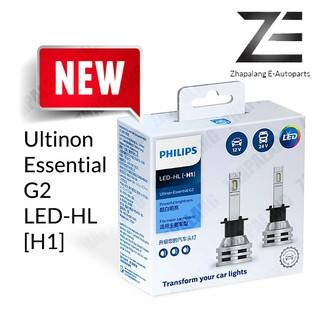 Philips G2 H3 Ultinon Essential Led Headlight Bulb 11336ue2x2 Led Hl Shopee Malaysia