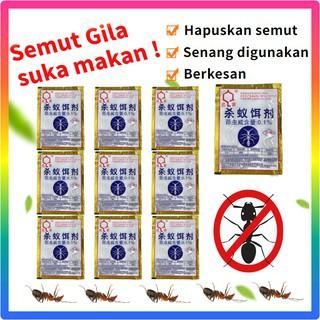 DAHAO - Ubat Semut/Lipas - 殺蟻藥 蚂蚁药 -灭蟑藥 蟑螂药 - Ants Killing Bait - Cockroach Killing Bait - Ready Stock