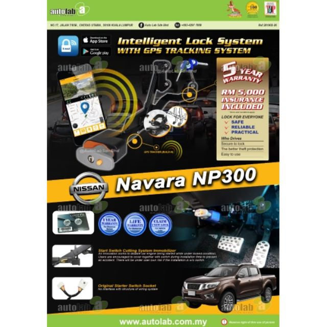 Tmaz GPS Pedal Lock Nissan Navara