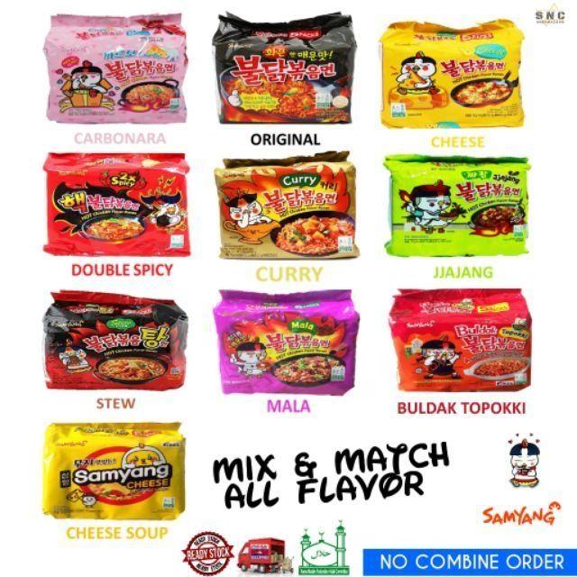 READY STOCK HALAL Samyang Ramen 1 Pack Mix & Match All Flavor