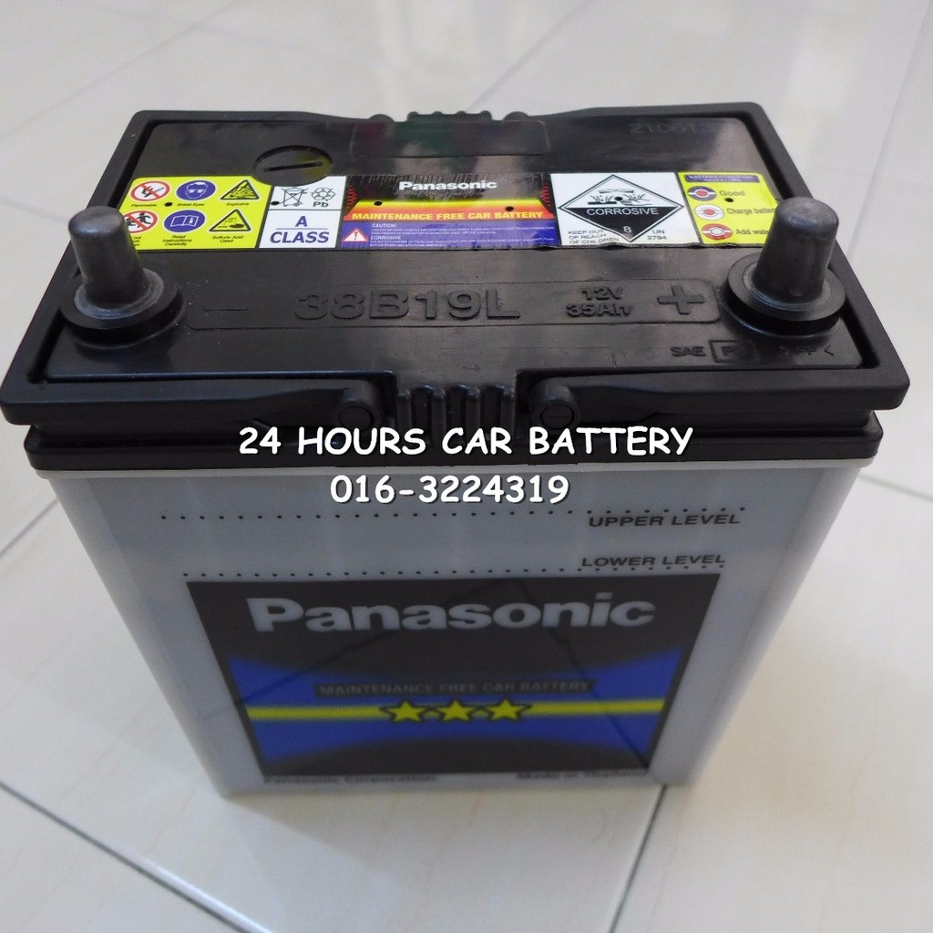 Panasonic Mf Std Ns40zl 38b19l Automotive Car Battery Shopee