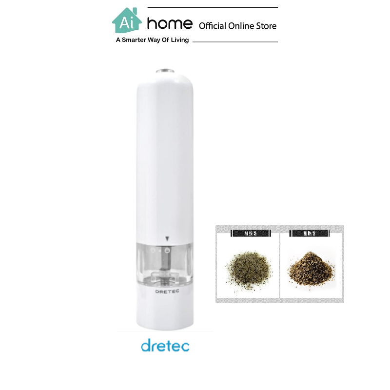 DRETEC Electric Grinder with 1 Year Malaysia Warranty [ Ai Home ]