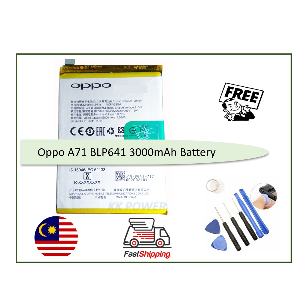 Original Oppo A71 Battery | Oppo BLP641 Replacement Battery (3000mAh)