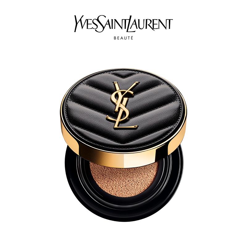 Ysl Saint Laurent New Leather Air Cushion Mute Blemish Moisturizing Moisturizing Lasting No Sticking Powder No Makeup Bb Cream Shopee Malaysia