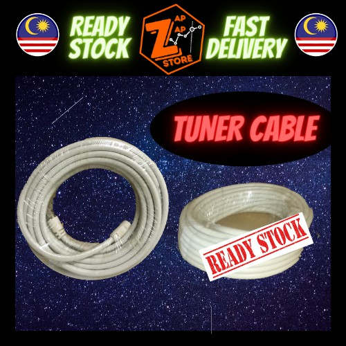 Tuner Cable Booster (10M)