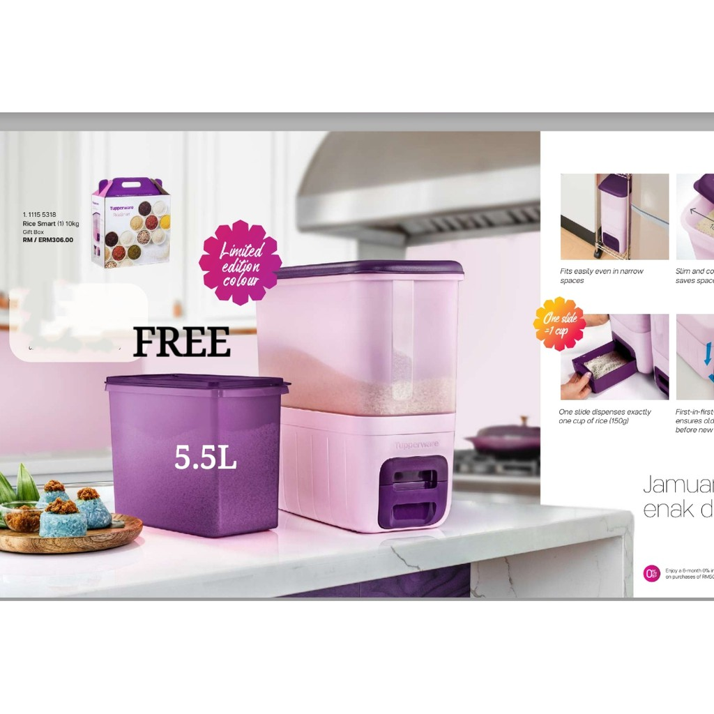 🔥LIMITED EDITION🔥Tupperware Rice Smart Dispenser 10kg with Box - NEW Color (Purple)