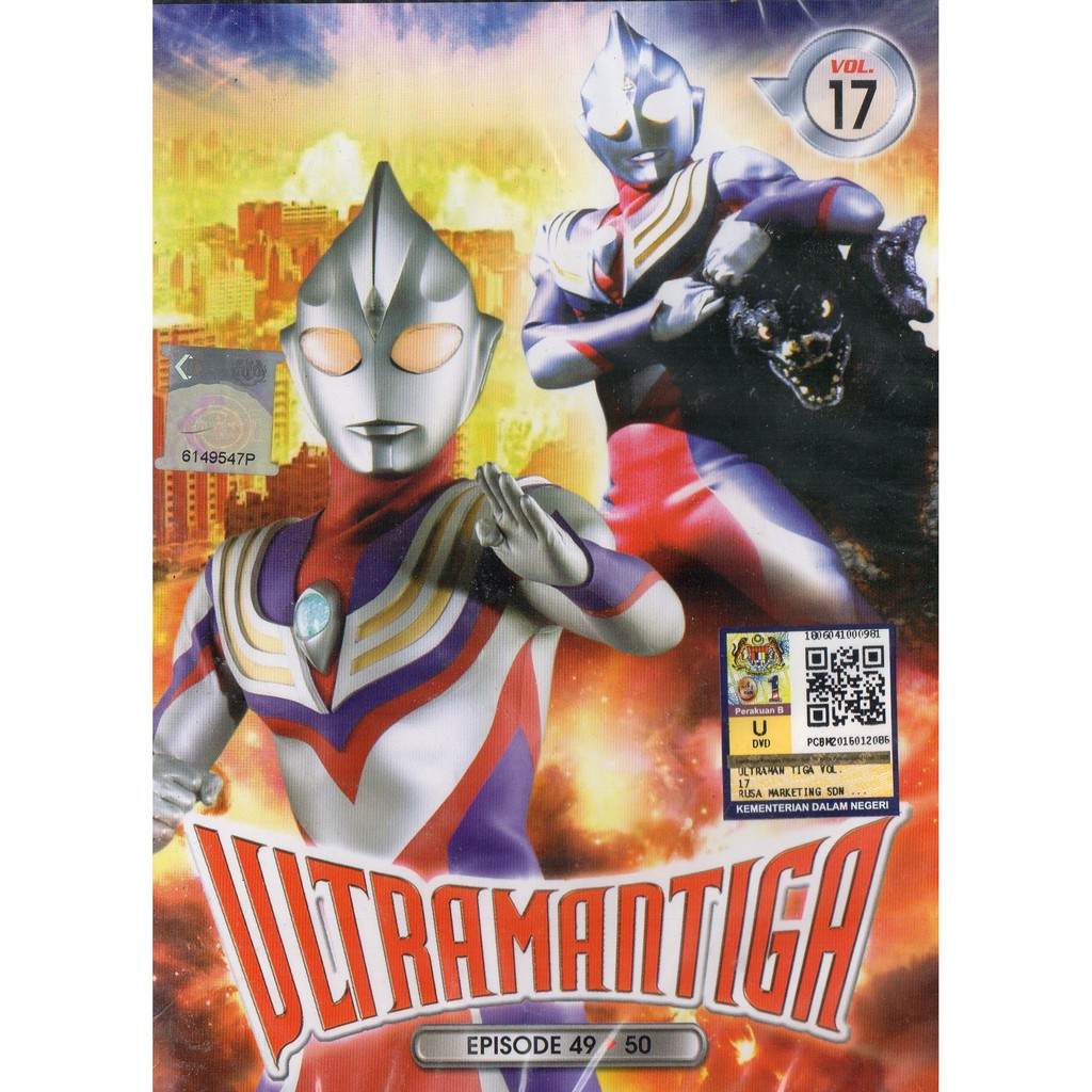 ULTRAMANTIGA - EPISODE 49 - 50 VOL 17 DVD