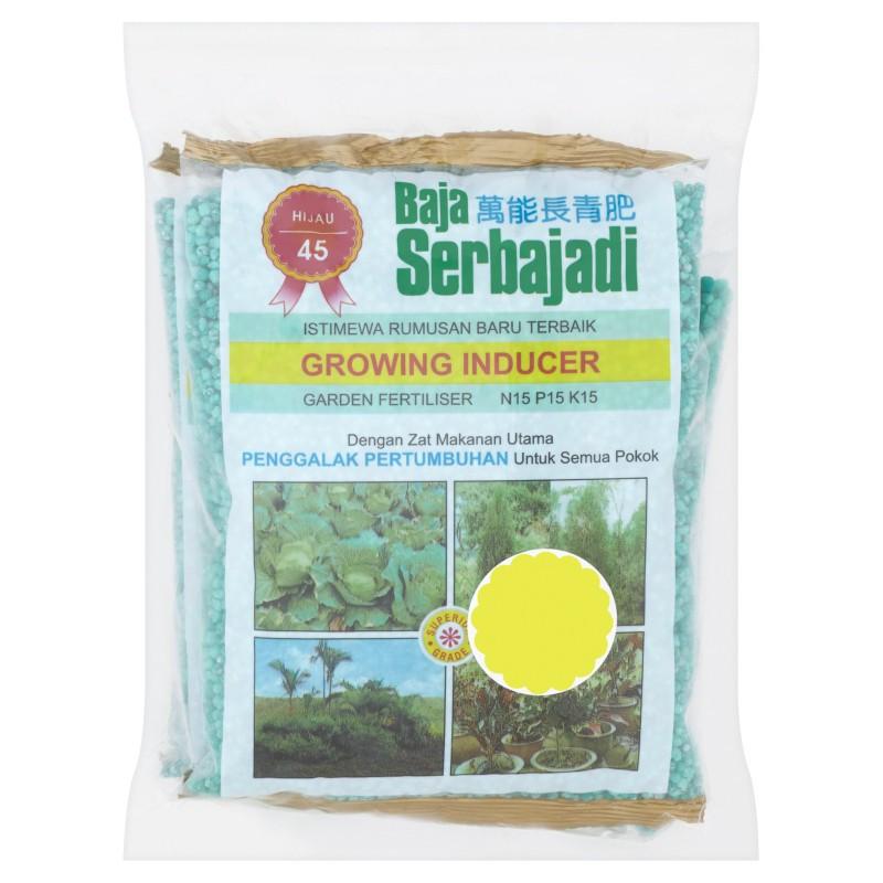 Baja Serbajadi Garden Fertiliser Growing Inducer (2 x 400g)