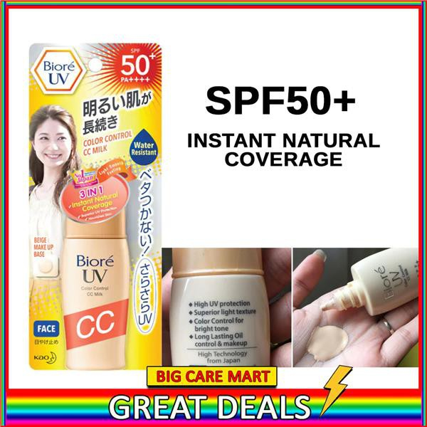 Biore UV Color Control CC Milk SPF50 Natural Color 30ml